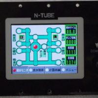 液晶ポンプモニタシステム