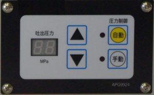 放水圧制御装置